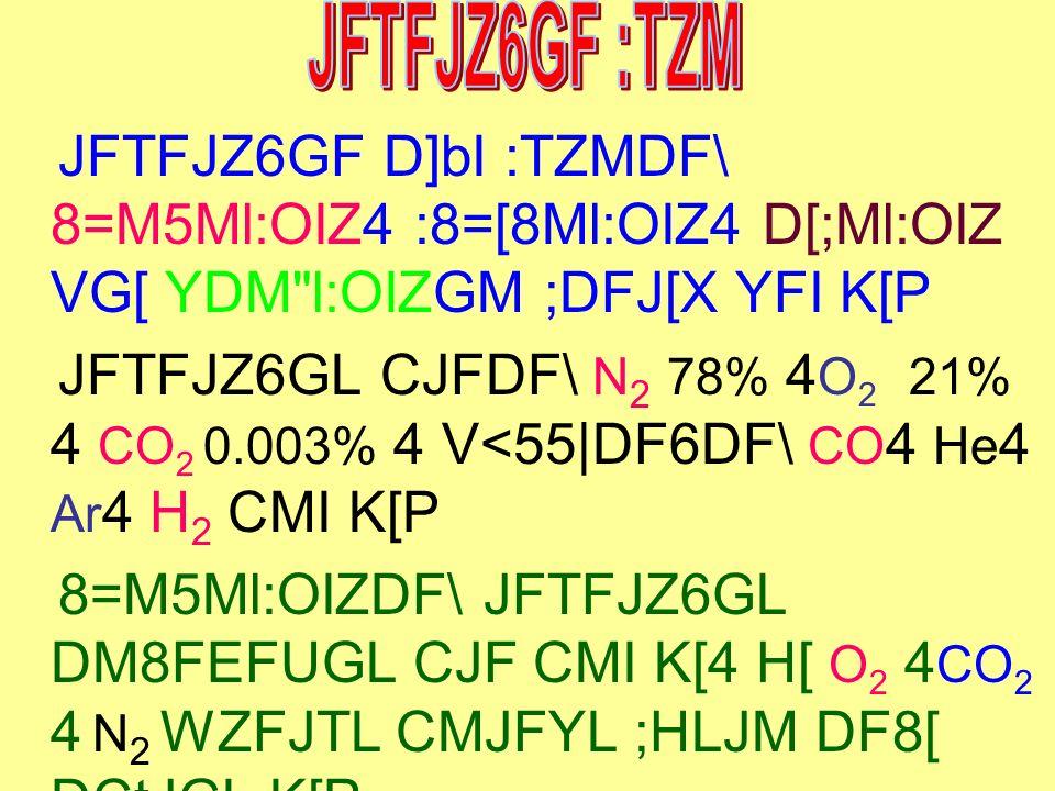 JFTFJZ6GF :TZM JFTFJZ6GF D]bI :TZMDF\ 8=M5Ml:OIZ4 :8=[8Ml:OIZ4 D[;Ml:OIZ VG[ YDM l:OIZGM ;DFJ[X YFI K[P.